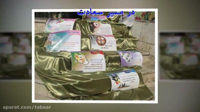 گرامیداشت هفته نیروی انتظامی