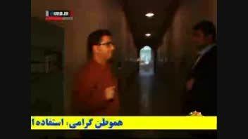 باغ موزه زندان قصر