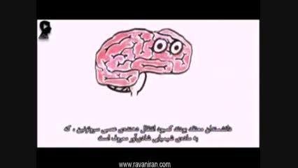 دانش افسردگی