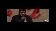 حاج سید مجید بنی فاطمه فاطمیه دوم 93