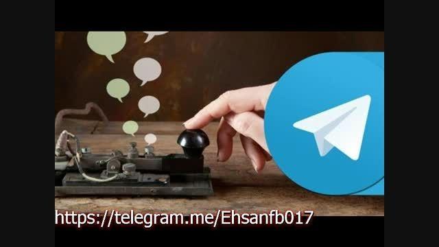 کانال رسمی احسان اف بی در تلگرام