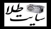 پادکست رادیویی 7 مهرماه