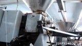 دستگاه تولید چای کیسه ای