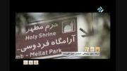 حجت اشرف زاده- حج تهیدستان