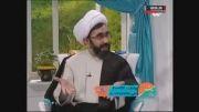 حجت الاسلام شرفخانی- محرم و نامحرم در محیطهای آموزشی 2