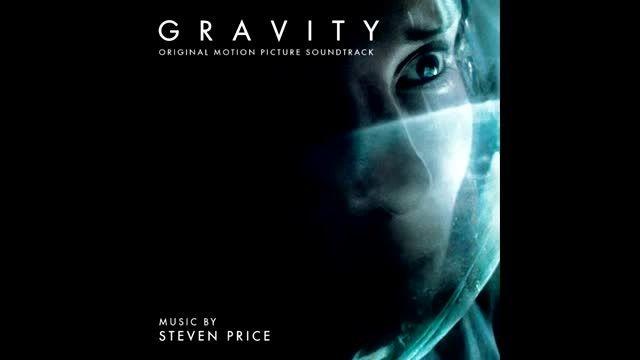 آهنگ فوق العاده جاذبه اثری از استیون پرایس - فیلم جاذبه
