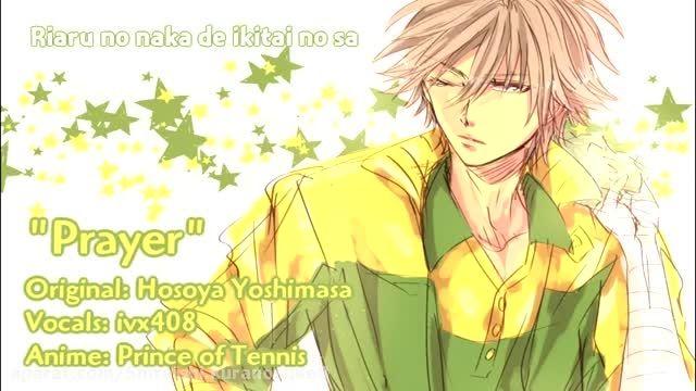 Prince of Tennis【Prayer Shika】4