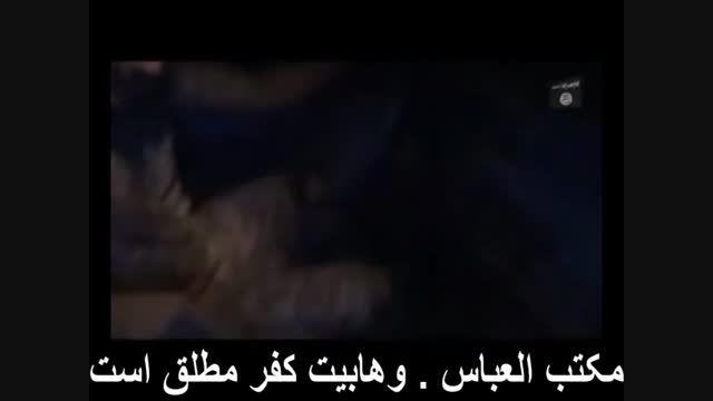 مصرف مواد مخدر قبل از عملیات انتحاری توسط داعش