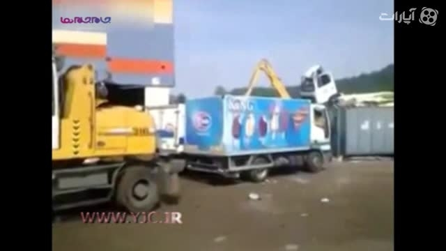 راننده عصبانی کامیون را نابود کرد+فیلم کلیپ گلچین صفاسا