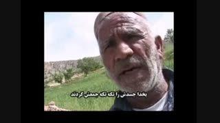 اینجا فلسطین نیست اینجا ایران است