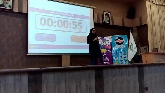 ارایه ایده اردوی استارتاپ شیراز- ایده 47 - هم خوانی