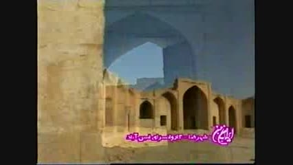 کاروانسرای امین آباد شهرضا