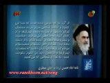 نامه امام خمینی به ایت الله منتظری