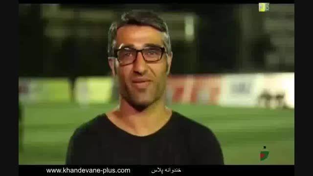 تبلیغات بازاریابان ایرانیان زمین (بیز) در خندوانه