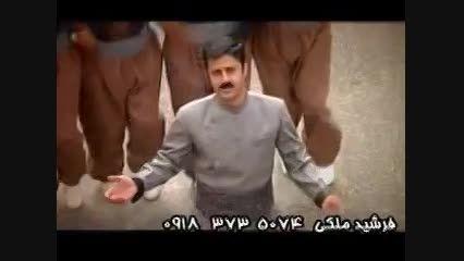 کردی سنندج -آهنگ کردی شاد- فرشید ملکی. ... کلیپ جدید سع