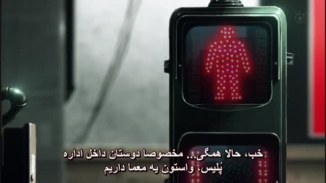 انیمه Zankyou no Terror - ترور در توکیو قسمت 2 - فارسی