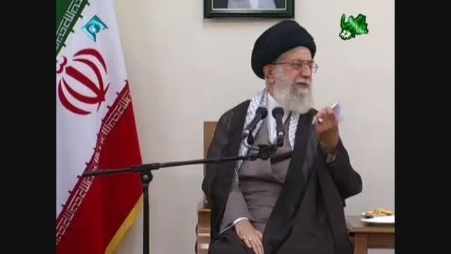 بیانات امام خامنه ای در دیدار رئیس جمهور و هیأت دولت 2