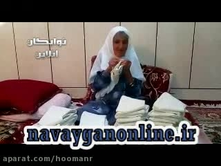 مشهدی زینب پیرزنی 88 ساله نوایگانی که هنوز ریوار می باف