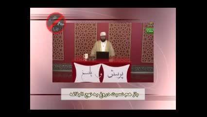 دروغ و تناقض بسیار ضایع شبکه کلمه (وهابی)-شماره 7