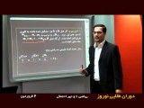 جمع بندی ریاضی پایه-جبرو احتمال