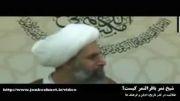 شیخ نمر باقر النمر کیست؟