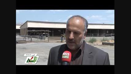 مرکز آموزش جهاد کشاورزی در استان البرز