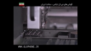 تصاویر جدید از کارخانه ، تجهیزات و خطوط تولید پیشرفته تلفن همراه GLX در ایران