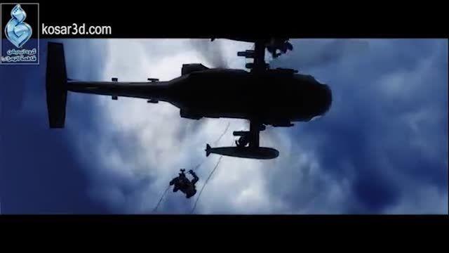 بخش هایی از انیمیشن سینمایی «نبرد خلیج فارس ۲»-بخش اول
