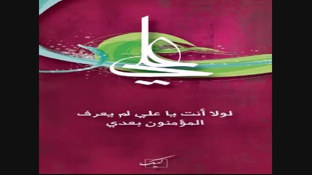 عید سعید غدیرخم (عید امامت) برمسلمانان جهان مبارک