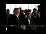عمق استراتژیک انقلاب اسلامی به اعتراف غربی ها