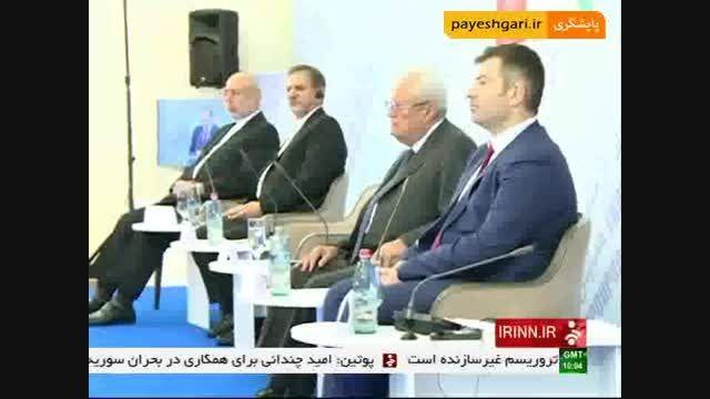 گزارشی از همایش تجاری ایران و ارمنستان