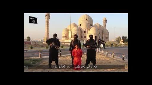 صحنه ای آشکار از سربریدن داعش