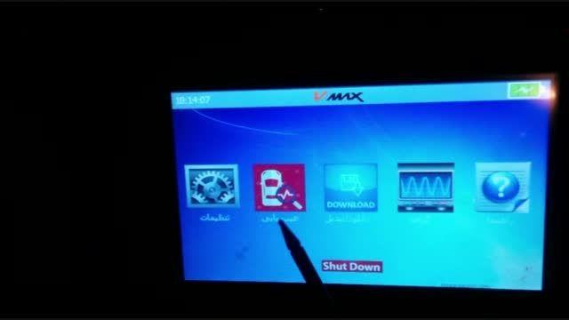 تعریف کلید سورنتو قدیمی با دیاگ تخصصی V-MAX