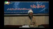 سخنرانی حجت الاسلام عباس مولایی-آسیب شناسی ماهواره