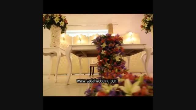 Tashrifat sadaf عروسی صدف تشریفات باغ عروسی صدف