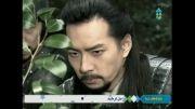 حمله غافلگیرانه یوم جانگ  در امپراطور دریا