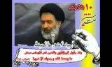 عدالت صحابه ! - بخش 5 از 7