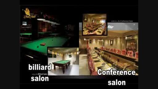 هتل آریا ارومیه در پاریس ایران