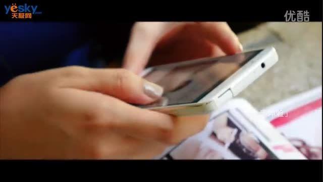 گوشی هوشمند Honor 7i هواوی - زومیت