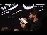 عشق حسین ابن علی- حسین عینی فرد