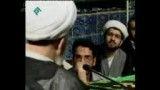 اثبات وجود حضرت رقیه بنت الحسین(س)