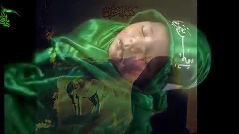 نماهنگ حضرت علی اصغر...  لالایی