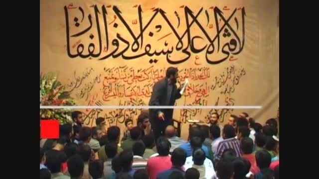 حسین سیب سرخی هلالی شعر عالی حضرت آقا ولادن امام علی 94