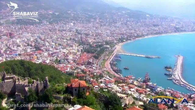 شهر آلانیا ترکیه