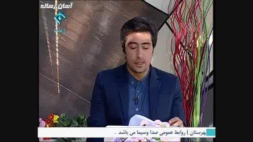 مصاحبه احمد زالی عضو انجمن دوستداران شهر و طبیعت شوش