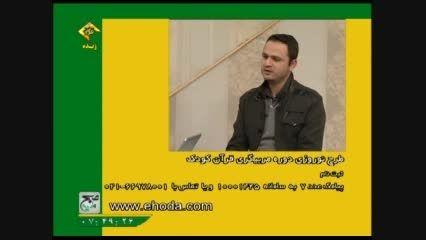 حضور مدیر روابط عمومی دارالقرآن خانه کارگر در شبکه قرآن