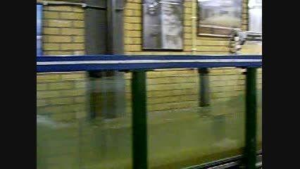 کانال طول موج آب