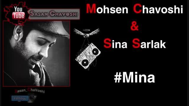 آهنگ جدید محسن چاوشی و سینا سرلک بنام مینا