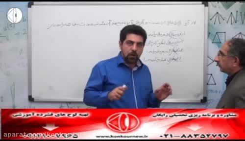 دین و زندگی سال دوم،درس 1 با استاد حسین احمدی(49)