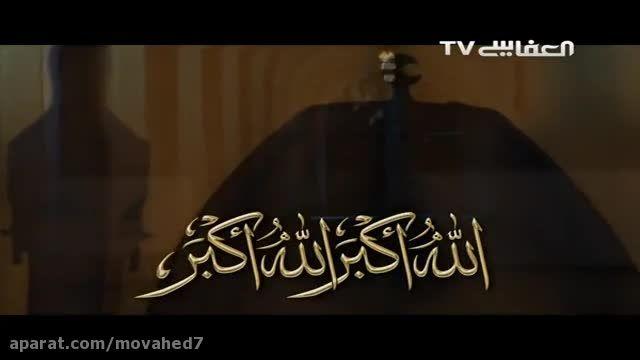 أذان فوق العاده زیبا باصدای شیخ مشاری العفاسی